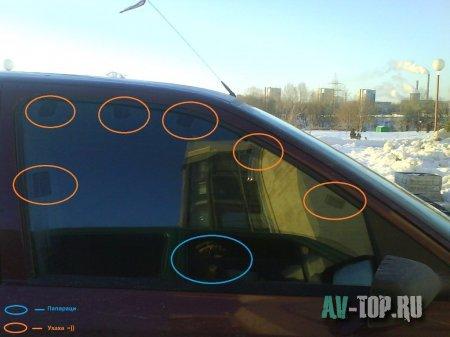 Ремонт трещин на стекле автомобиля ростов
