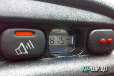 Установка FM-модулятора на Ваз 2110