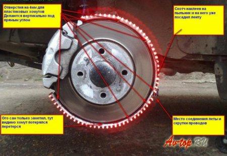 Подсветка колес Ваз 2114: тюнинг для ночной езды